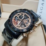 1002058970_1_644x461_bvlgari-watch-wuse-ii